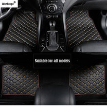 Wenbinge car floor mat For volvo xc90 s60 v40 s40 xc60 c30 s80 v50 xc70 waterproof car accessories styling Universal car carpet(China)