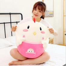 WYZHY New down cotton pink chick warm plush toy to send girls children must have birthday gifts 30CM