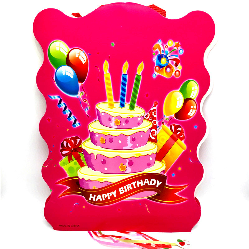 Remarkable Childrens Birthday Party Supplies 1Pcs Lot Birthday Pinata Printed Funny Birthday Cards Online Benoljebrpdamsfinfo