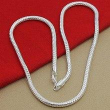 Men's Silver Snake Chain