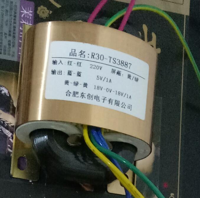 18V-0-18V 1A 5V 1A R Core Transformer 40VA R30 custom transformer 220V copper shield for Pre-decoder Power amplifier 7 5v 4a r core transformer 30va r30 custom transformer 230v copper shield for pre decoder power amplifier