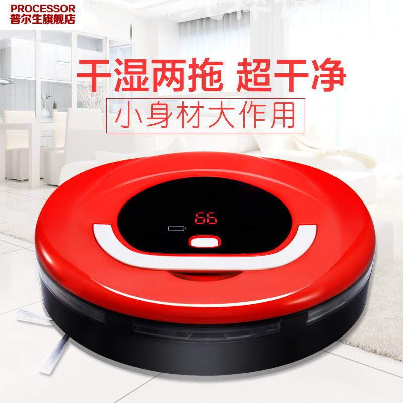 все цены на Ultra-thin vacuum cleaner sweeping robot for home intelligent automatic import core clean sweep machine larger mopping cloth