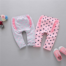 Girls Pants Children Pants Animal heart strawberry dot Print Harem Pants Baby Girls Leggings Loose PP trousers 2017 New Desginer