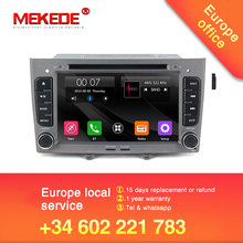 MEKEDE Car Auto radio video dvd for Peugeot 408/Peugeot 308 car dvd with GPS,steering wheel BT canbus,support 1080p video(China)