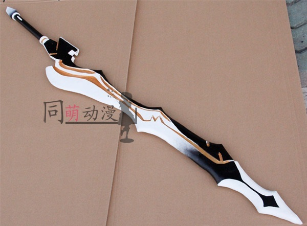 US $101 54 |S0195 FATE STAY NIGHT ZERO EXTRA SABER NERO PVC SWORD BLACK  WHITE COLOUR W/ NYLON SHEATH 56