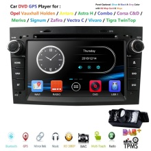 7inch AutoRadio 2 din Car dvd Player For opel vectra c b Vivaro astra H corsa