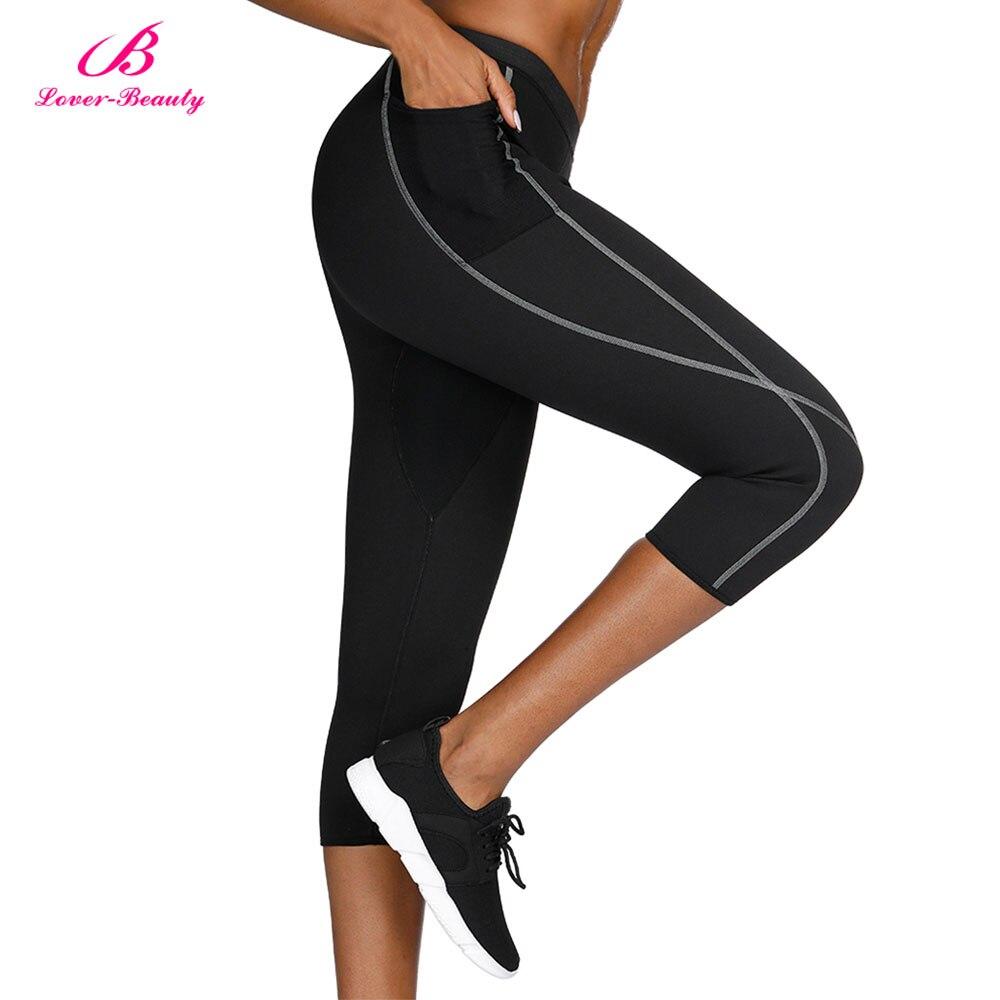 Amante da beleza das mulheres emagrecimento calças thermo neoprene suor sauna shapers do corpo de fitness estiramento controle calcinha cintura calças finas