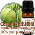 Бесплатная доставка массаж эфирное масло 100% чистое основание растительное масло кокосовое масло 10 мл гипотермия затвердевания