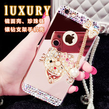 Bling Star Crystal Rhinestone Diamond Case For iphone 6 Plus 5 5S 7 7 plus Phone Case Back Cover Hello Kitty Case(China)