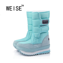 WEISE Free Shipping 2017 Popular Snow Boots For Women Flat Heel 9 Colors Plus Size Women Winter Boots Waterproof