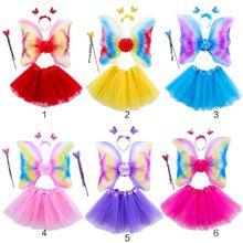 Костюм феи для девочек из 4 предметов; трехслойная фатиновая юбка-пачка с крыльями радуги и бабочки; повязка на голову; вечерние От 3 до 8 лет принцессы на Хэллоуин