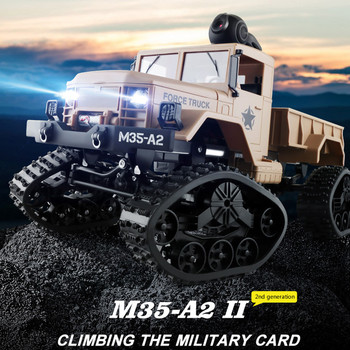 Military RC Truck With WIFI Camera 4WD 116 Army Crawler Car with Camera APP Control Remote Control Car toys for children socket wrench