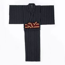 Men Spring Japan Traditional Kimono with Belt Male Night Dressing Gown Classic Lounge Sleepwear Male cosplay Bathrobes 012603