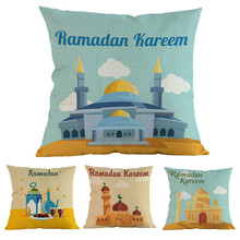 Islamic cartoon mosque pattern Cushion Cover Decoration Home house sofa chair seat living room pillow case friend kids gift dreamcatcher cartoon images cushion cover decoration for home house sofa chair seat kids bedroom gift friend present pillow case
