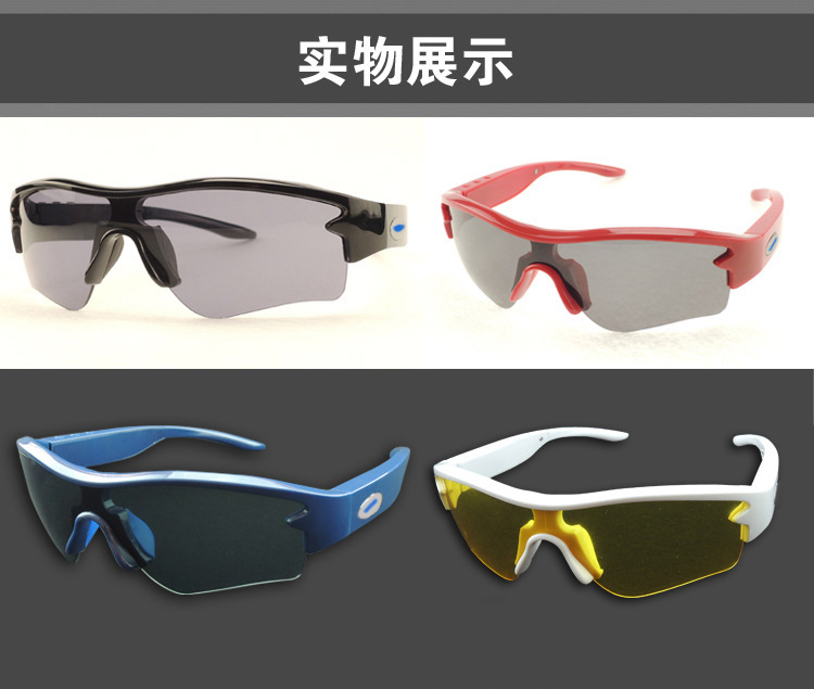 ФОТО Bluetooth wireless digital intelligent wearable glasses sports sunglasses headset support calls, photography