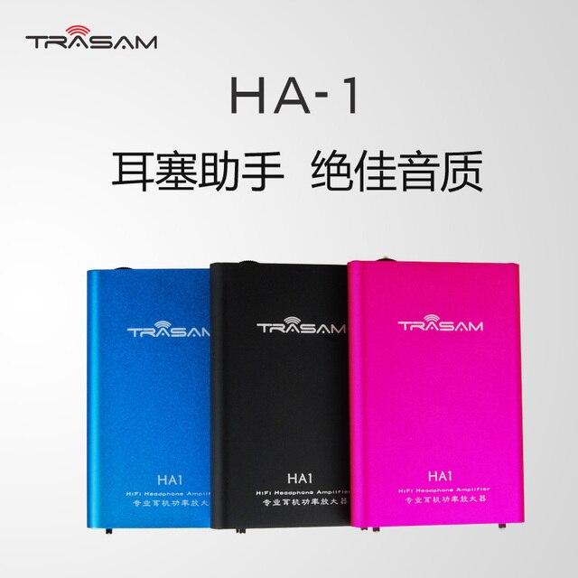Trasam HA-1 высокая производительность наушники усилитель усилитель для наушников 65 МВт - 200 МВт питания 16-64ohm 1000 мАч микро USB Rechargeble