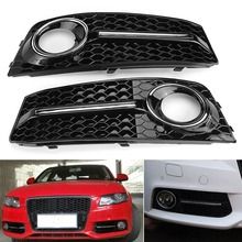 Buy Front Fog Light Cover For Audi A4 And Get Free Shipping On