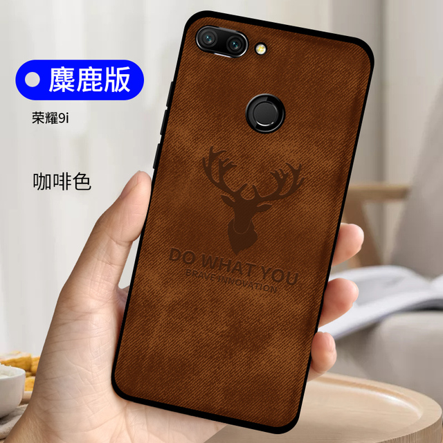 best service 365c3 308fd US $1.43 10% OFF|Case For Huawei Honor 9N Case Soft Back Cover For Huawei  Honor 9I TPU+fabric Skin Deer Protect Back Cove For Huawei Honor 9N 9i-in  ...