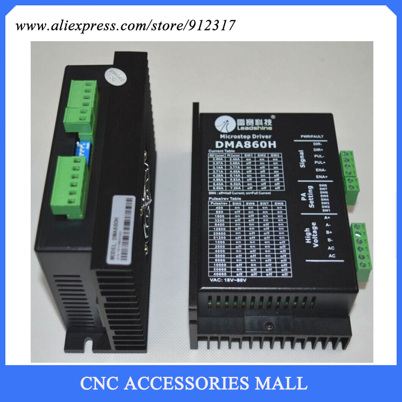 цены 3pcs/lot Leadshine DMA860H stepper motor driver DC 24-80V for 86/110 2-Phase Motor replace MA860H,MA860
