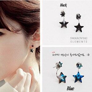 Coreano Moda Estrela De Cristal prego da orelha azul estrela pentagonal de volta pendurado anel novo produto dual-purpose