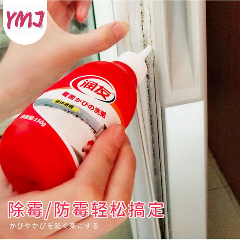 Household Tile Cleaner Wall Home Moldy Gap Bathroom Kitchen To Mold Mildew Mold Treatment Detergent Antibacterial Gel Fungicide in Floor Cleaner from Home Garden
