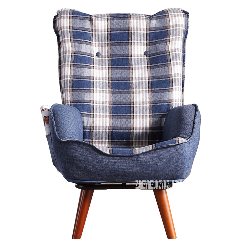 004HPNK Modern Minimalist Lazy Couch Swivel Chair Single