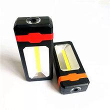 Car maintenance lamp multi-function outdoor flashlight LED detection magnetic adsorption emergency light