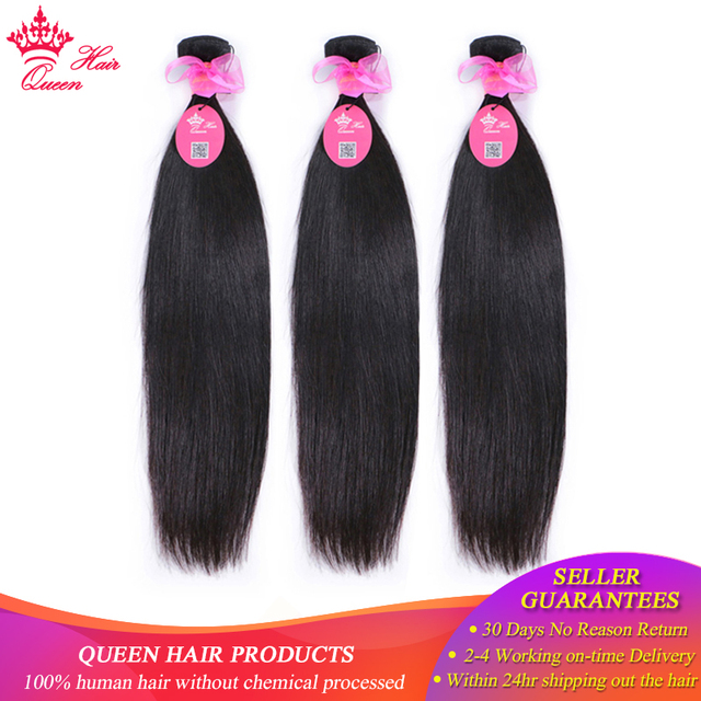 Queen Hair Products Brazilian Straight Hair Bundles 100% Human Hair extensions Weave 3/4pc Virgin Natural Color 1B FAST Shipping