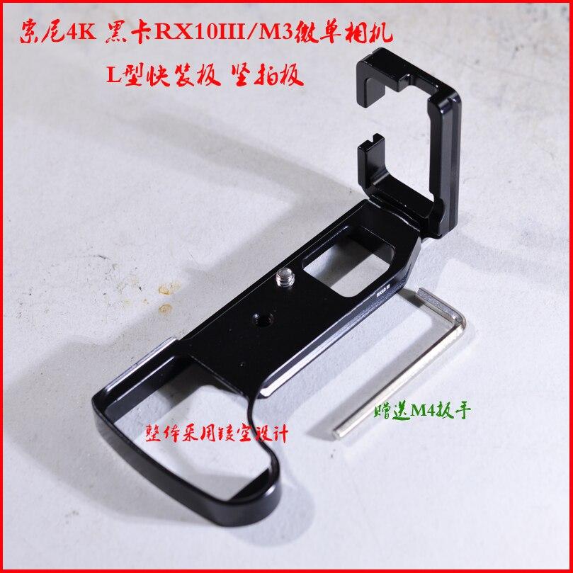 RX10III Quick Release L Plate/Bracket Holder hand Grip L-Shaped for Sony RX10 III RX10M3 RX10M4 RX10IV RRS SUNWAYFOTO Markins