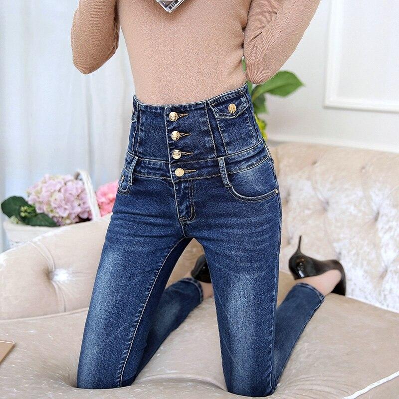 جديد وصول نحيل الجينز امرأة السراويل - ملابس نسائية