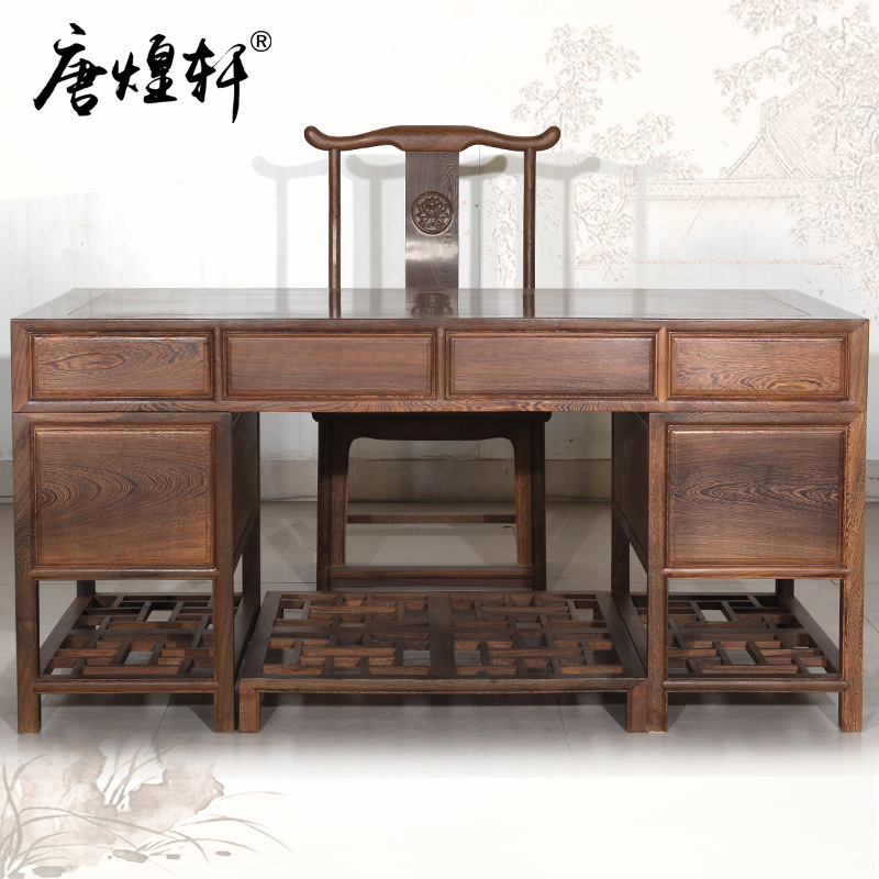 Tang Huangxuan Boss Wood Desk Wooden Desk Mahogany Desk Antique Desk