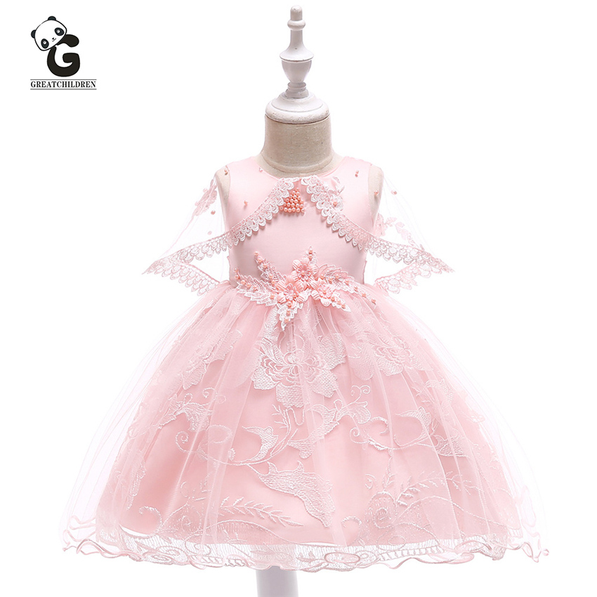 Kids Fancy Princess Party Dresses for Girls Sleeveless Flower BallGown Evening Prom Wedding Dress