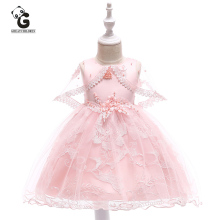 Kids Fancy Princess Party Dresses for Girls Sleeveless Flower BallGown Evening Prom Wedding Dress