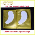 Very thin 50pairs Lint Free Under Eye Patch Pads for Eyelash Extension Gel  Patches