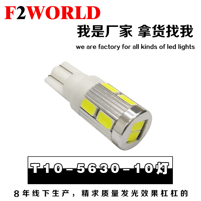 2 pcs of Perfect led Car LED <font><b>T10</b></font> 194 W5W <font><b>10</b></font> <font><b>smd</b></font> 5630 5730 Light Bulb Auto led light parking <font><b>T10</b></font> Side Light car styling DC12V image