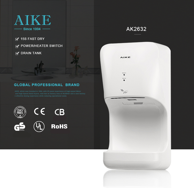Hand Dryers Household Appliances Aike Commercial Bathroom Wall Mouthed Abs Automatic Senor Air Hand Dryer With Drain Tank