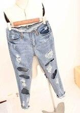 Низкой талией джинсы широкий борфрезы кореи растянуть хлопка длинные брюки сломанной туннель вентиляции женщины нищий брюки