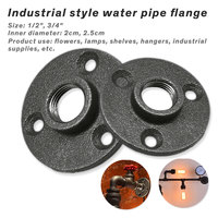 10pcs Iron Pipe Fittings Wall Mount Floor Antique DN15 DN20 Flange Piece Hardware Tool Cast Iron Flanges