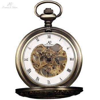 Retro KS auto bobinado esqueleto mecánico carcasa de aleación colgante estilo Llave de cobre Dial romano joyería de lujo reloj de bolsillo para hombres/KSP043