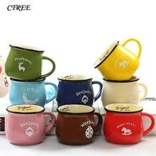 CTREE 1Pcs Creative Candy Color Vintage Ceramic Mug Simple Breakfast Milk Cups Coffee Mugs Tea Cup 150/250/380ml C247