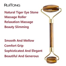 5Pcs/lot Natural Tiger Eye Stone Face Roller Eye Facial Beauty Massager Neck Arm Slim Relax Muscle Massage Beauty Tool Wholesale natural yaks angle face muscle pull rod cattle horn the eye dial the great beauty facial massage stick