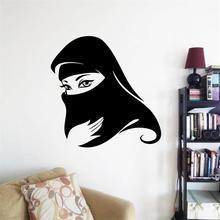 elegant black Arabic Muslim Masked Woman Islamic wall sticker home decor for girls room decoration mural art stickers