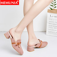MEMUNIA 2019 new summer shoes slingback square heels mules shoes casual pumps shoes women flock ladies med heels shoes big size