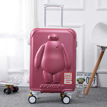 BayMax children luggage 20/24 inch cartoon trolley case 3D kid Boarding box Travel luggage rolling suitcase