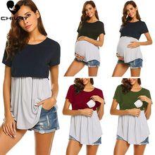 Chivry топы для беременных Одежда для грудного вскармливания Лоскутная одежда с коротким рукавом для беременных летние женские топы для кормящих и беременных футболка