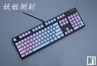 Fantacy Blue keycaps mechanical keyboard thick PBT sink dye cherry mx OEM height side print 87 104 keycaps 108 keys poker 61