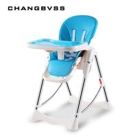 Детский высокий стульчик для детей, регулируемый стул для кормления из искусственной кожи, Cushi на обеденном столе с многофункциональным сту