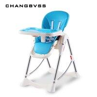 Детский стульчик для детей регулируемые стульчик для кормления с из искусственной кожи Хусию на обеденный стол с Многофункциональный стул