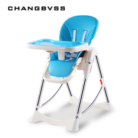 Baby High Chair For Kids Adjustable Feeding Chair With PU Leather Cushi On Dining Table With