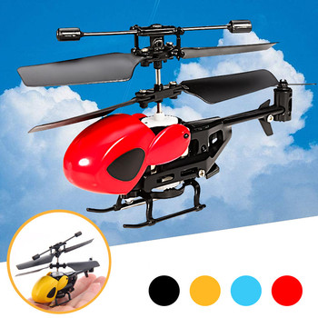 New Arrival QS QS5013 2.5CH Mini Micro Remote Control RC Helicopter with Transmitter Remote Control Toys Models For Kids